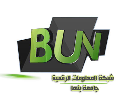 Benha University Digital Networks